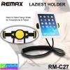 ที่วางมือถือ REMAX Laziest holder RM-C27 ราคา 230 บาท ปกติ 575 บาท