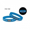 "B1A4 CONCERT ""B1A4 ADVENTURE 2015"" GOODS WRIST BAND สีฟ้า"