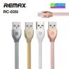 สายชาร์จ iPhone 5 Remax Laser Data Cable RC-035i ราคา 95 บาท ปกติ 250 บาท