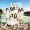 Apink Brand New Days [First Press Limited Edition A] (CD+DVD+GOODS)