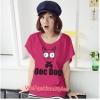 เสื้อยืดแฟชั่น ผ้านุ่ม ลาย Doc Dog (Size M:36 นิ้ว) สีชมพูบานเย็น