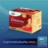 Mega We Care Ginsomin จินโซมิน โสมเกาหลีสกัดผสมวิตามินและเกลือแร่ บรรจุ 160 แคปซูล