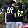 เสื้อโปโลคู่รัก Soul Mate