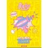 WJSN (Cosmic Girls) - Album Vol.1 [HAPPY MOMENT] (MOMENT VER.) + โปสเตอร์ พร้อมกระบอกโปสเตอร์ พร้อมส่ง