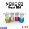 ที่ชาร์จในรถ 2 USB Smart Mini NOKOKO ราคา 69 บาท ปกติ 170 บาท