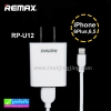 ชุดชาร์จ Remax 2in1 รุ่น RP-U12i (ที่ชาร์จ + สายชาร์จ iPhone6,5) ราคา 135 บาท ปกติ 340 บาท