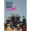 NU`EST - Special Single I m bad Limited Edition พร้อมส่งค่ะ