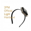 JYP Official MD : 2PM - Light Hairband
