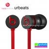 หูฟัง สมอลล์ทอล์ค Beats by dr.dre urbeats ลดเหลือ 390 บาท ปกติ 1,000 บาท