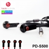 หูฟัง สมอลทอร์ค Beats by dr.dre PD-S500 ราคา 90 บาท ปกติ 210 บาท
