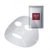 SK-II แผ่นมาส์กหน้า Facial Treatment Mask
