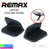 Remax LAPTOP COOLING STAND RT-W02 ลดเหลือ 99 บาท ปกติ 250 บาท