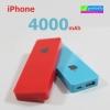 แบตสำรอง Power bank iPhone 4000 mAh