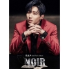 [LIMITED] B.A.P 2ND ALBUM - NOIR หน้าปก Jong up
