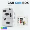 ตู้เย็น ในรถ Car-Cold Box ราคา 990 บาท ปกติ 2,950 บาท