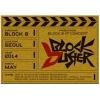 DVD Block B 1st Concert [BLOCKBUSTER]