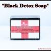 BlinkByMe Black Detox Soap (สบู่ดำดีท็อกซ์)