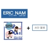 Eric Nam - [Ooh Ooh] [Handwritten Signed Edition] (+ Slogan Towel + Button Set)