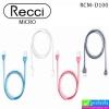 สายชาร์จ Micro Recci RCM-D100 ราคา 50 บาท ปกติ 150 บาท