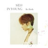 Seo In Young - Mini Album [Re birth] สำเนา