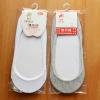 S582 **พร้อมส่ง** (ปลีก+ส่ง) ถุงเท้าคัทชูแบบมีรองฝ่าเท้า เนื้อหนากว่าถุงน่อง ผ้านุ่มใส่สบาย ระบายอากาศได้ดี งานนำเข้า มี 12 คู่ต่อแพ็ค ,แพ็คละสี ,มี 2 สี ขาว เทา