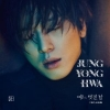 CNBLUE Jung Yong Hwa Album Vol.1 B Ver.