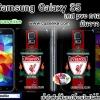 ฺเคสลิเวอร์พูลซัมซุง กาแล็คซี่ S5 ภาพให้สีคอนแทรสสดใส มันวาว