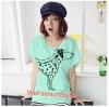 เสื้อยืดแฟชั่น ผ้านุ่ม ลาย Love Me (Size M:32-36 นิ้ว) สีเขียว