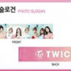 ของหน้าคอนTWICE 1ST TOUR TWICELAND - Photo slogan