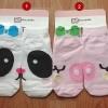 A019**พร้อมส่ง**(ปลีก+ส่ง) ถุงเท้าคู่ AB มีหู มี 2 แบบ แฟชั่นเกาหลี เนื้อดี งานนำเข้า( Made in Korea)