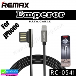 สายชาร์จ iPhone 5 REMAX Emperor RC-054i ราคา 115 บาท ปกติ 280 บาท