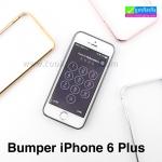 เคส iPhone 6 Plus Bumper ลดเหลือ 20 บาท ปกติ 275 บาท