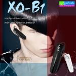 หูฟัง บลูทูธ XO-B1 Bluetooth Headset ลดเหลือ 175 บาท ปกติ 525 บาท