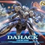 HG 1/144 Dahack