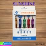 ชุดไขควง SUNSHINE SS-5103E ราคา 185 บาท ปกติ 460 บาท
