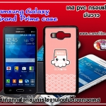 samsung galaxy grand prime case pvc