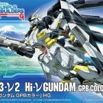 HG 1/144 HI-V GUNDAM (GPB COLOR)