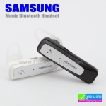หูฟัง บลูทูธ Samsung Music Bluetooth Headset ลดเหลือ 310 บาท ปกติ 820 บาท