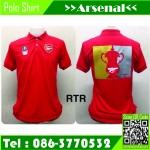เสื้อโปโล อาร์เซนอล แชมป์ FA Cup 2013/2014 RTR