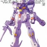 Crossbone Gundam X-1 Ver. Ka