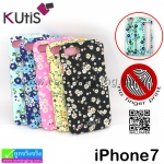 เคส iPhone 7 Kutis 2in1 ลายดอกไม้ ลดเหลือ 169 บาท ปกติ 420 บาท