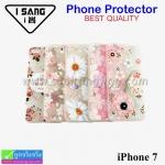 เคส ซิลิโคน iPhone 7 I SANG ลายดอกไม้ ลดเหลือ 139 บาท ปกติ 340 บาท