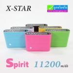 X-STAR Power bank แบตสำรอง 11200 mAh