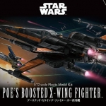 1/72 POE'S BOOSTED X-WING FIGHTER [STAR WARS: THE LAST JEDI]