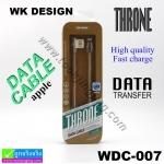 สายชาร์จ iPhone 5/5s,6/6s THRONE WDC-007 ราคา 120 บาท ปกติ 260 บาท