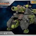 HMM ZOIDS 1/72 RZ-013 Cannon Tortoise Plastic Model