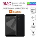 ฟิล์มกระจก Xiaomi 9MC ความแข็ง 9H ราคา 49 บาท ปกติ 160 บาท