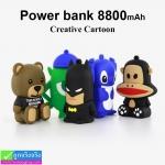 แบตสำรอง Power bank creative cartoon 8800mAh ราคา 219 บาท ปกติ 590 บาท