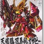 BB Senshi Sangokuden 362 TENSHIHO SHIBAI SAZABI