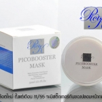 Pico Booster Mask พิโกะ บูสเตอร์ มาส์ค